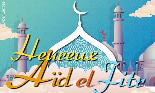 La fête du ramadan célébrée jeudi dans tout le pays — Côte d'Ivoire